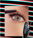 L'Oréal Paris'den Yepyeni Bir Maskara: Bambi Oversized Eye Maskara