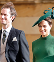 Pippa Middleton İkinci Çocuğuna Hamile