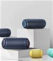 Sömestr Keyfi LG XBOOM İle Çıkar