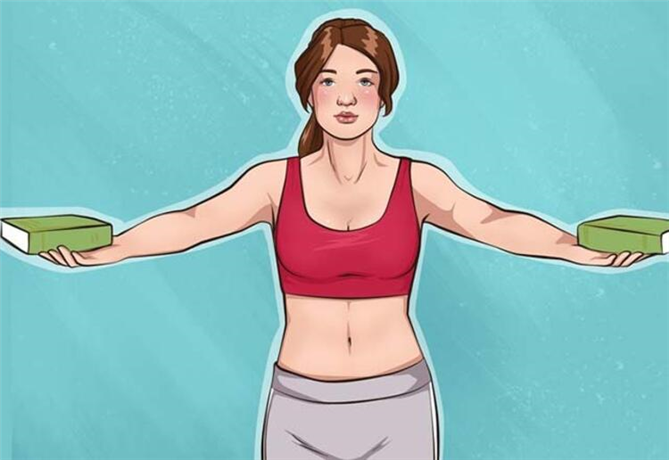 Kitap Egzersizi