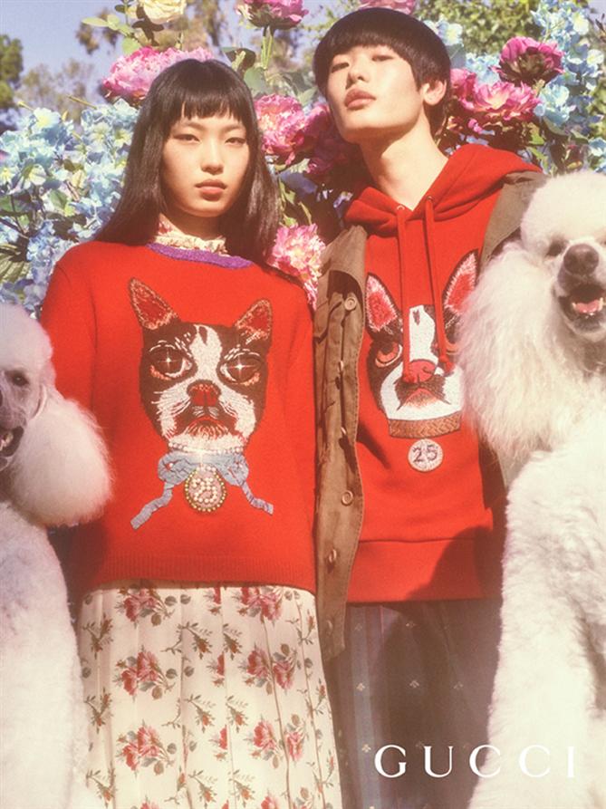 Gucci Köpek Yılını Kutluyor - Gucci Köpek Yılını Kutluyor