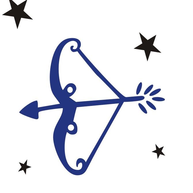 Uranüs 6 Kasım'da Koç Burcuna Yerleşiyor!