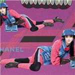 Chanel 2016 Sonbahar/Kış Kampanyası
