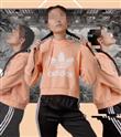 adidas Originals'dan Gençlere Destek