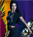 Adriana Lima Versace x Riachuelo kampanyasında