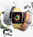 Yeni Apple Watch Eylül'de Duyurulabilir