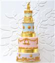 Düğün pastanız için ilham alın