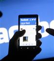 Facebook'a Keşfet Sekmesi Geliyor