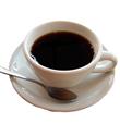 GİRİLDİ 1 Bardak Kahve