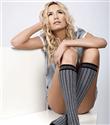 Gossip Girl çorapları Katia`da
