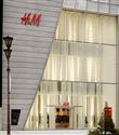 H&M Bağdat Caddesi mağazası açılıyor