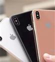 iOS 11'de Bir Hata Daha