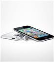 iPhone 5 ile ilgili son gelişmeler