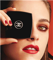 Chanel Le Rouge Collection No.1