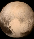 Pluton`dan ilk görüntüler
